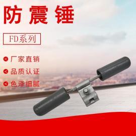 电力线路防震锤FDYJ-3/4 防护线路防震锤金具
