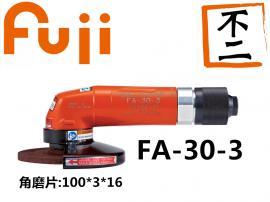 日本FUJI工业级气动工具及配件:气动角磨机FA-30-3