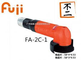 日本FUJI工业级气动工具及配件:气动角磨机FA-2C-1