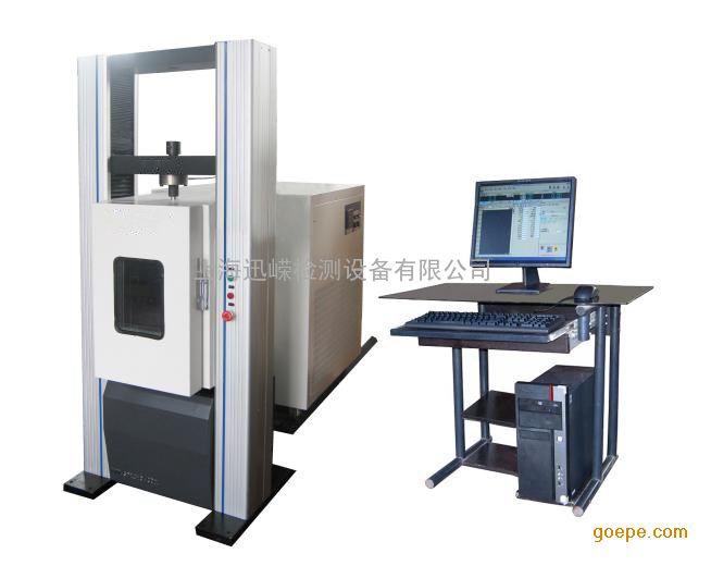 隔热铝型材高低温电子拉伸试验机
