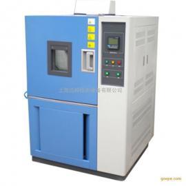 SY-HWHS-05恒温恒湿试验箱
