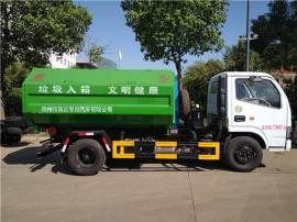 专业品质2方3方车厢可卸式垃圾车厂家销售