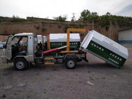 车厢可卸式垃圾车多少钱_2立方3立方勾臂式垃圾车报价