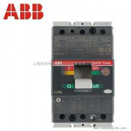 ABB低压断路器Emax 2固定式,抽出式技术参数说明