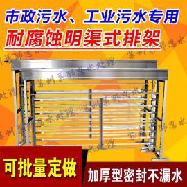 厂家定制15000吨明渠式紫外线消毒杀菌器大功率污水处理设备