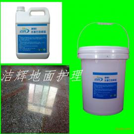 地板蜡 水磨石地板蜡 地板专用蜡 什么地板蜡好 地板蜡怎么用