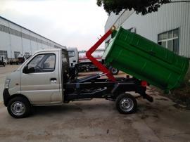 美观实用2立方3立方车厢可卸式垃圾车