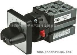 ABB组合式凸轮开关OC16,OC10应用说明