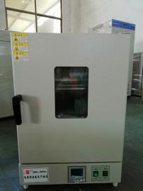 实验室,医用干烤灭菌器GKQ-9070A