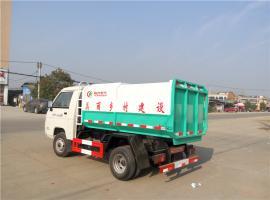 侧装挂桶垃圾车生产企业