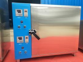 无烟光波烤鱼箱生产厂家 东华仪器