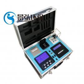 COD快速测定仪 便携式手提箱设计 自带热敏式打印机