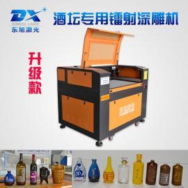 酒坛酒瓶酒盒激光雕刻机刻字机磨摹刻喷砂机全功能定制精雕机