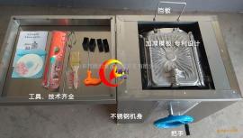 新型六面燃气蛋卷机电子打火开关,脆皮鸡蛋卷机赠蛋卷做法配方