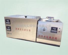 优质沥青压力老化试验系统 沥青压力老化箱厂家1台起订