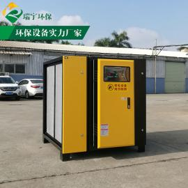 uv光氧废气处理设备 家具厂喷漆除臭净化器 瑞宇环保设备公司