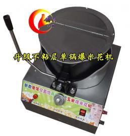 街头摆摊电动单锅燃气爆米花机操作简单赠奶油爆米花做法配方