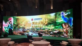 会议表演LED全彩大屏用P3.91好30平米多少钱
