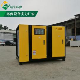 uv光氧净化设备 词料加工厂臭气除味 VOC废气净化处理器 现货