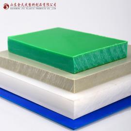 PP板,聚丙烯塑料板,耐酸碱防腐蚀