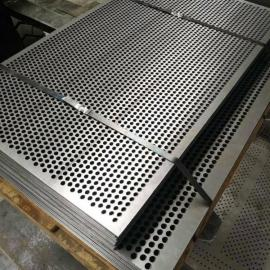做防尘防护专用的304不锈钢冲孔板网 圆孔板网