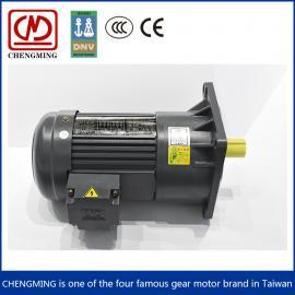 正名齿轮减速电机 立式电机减速机一体机 卧式电机减速器