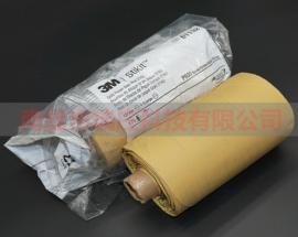 特价批发3M216u原装背胶砂纸卷