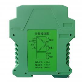 4-20mA输出 光电型信号隔离器 配电器