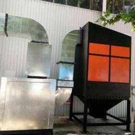 工业废气处理设备 光氧催化净化器 除臭除味