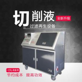 专业生产 切削液回收机 冷却液回收机
