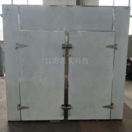 大型黄花菜烘干设备海带海鲜烘干机热风循环烘箱豆角烘干机器