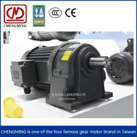 正名齿轮减速电机200w电机减速机一体机 CV立式CH卧式减速机