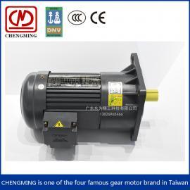 正名齿轮减速电机400w电机减速机一体机 CV立式CH卧式减速机
