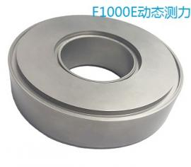 IEPE压电动态测力传感器 高效响应压电式忧愁传感器F1000E