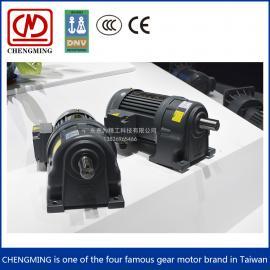 ch22-100-60~100s电机减速机一体机 100w减速电机0.1kw减速机