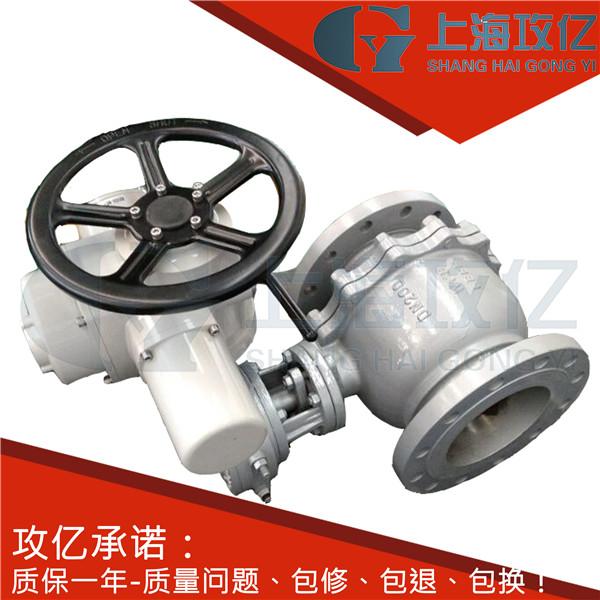 球阀图片Q941H-16C- DN80精小型电动法兰球阀 高温金属硬密封