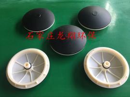 微孔曝气管曝气器曝气盘厂家