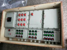 、BXM(D)防爆配电装置 220/380V 非标定制防爆配电装置箱