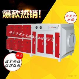 光氧净化器 等离子光氧一体机