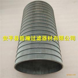 不锈钢楔形滤网固液分离机筛网 反卷绕丝筛管矿筛网桶脱水机滤芯