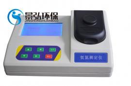 氨氮快速测定仪 纳氏比色法测量仪 汉字菜单操作方便