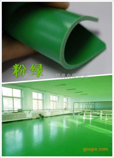 健步牌jb-889-20米*1.5米*3.5毫米PVC运动地板各种颜色款式提供