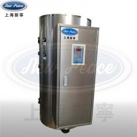 新宁食品行业配套蒸包子锅炉电热水锅炉50KW电热水器NP200-50