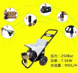 君道牌电机驱动小型商用高压清洗机