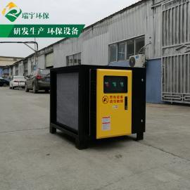环保设备 uv光氧催化废气处理油墨印刷除味 碳钢喷粉VOC净化装置