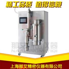 ���室低����F干燥�C,���F式干燥�O��,供��微型���F干燥器