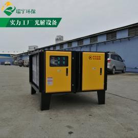 uv光氧催化处理设备 垃圾污水处理厂除臭除味工业净化器特价