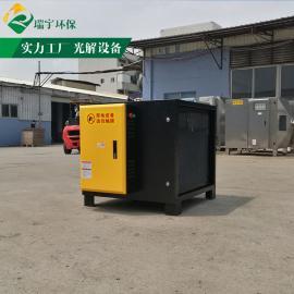 光氧催化废气处理设备 新款食品加工车间除味机 瑞宇环保公司