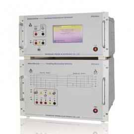 三相脉冲、雷击组合式干扰发生器/GB/T17626.4、5
