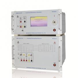 三合一组合式干扰发生器/GB/T17626.2、4、5